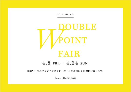 wpoint_148105_広島.jpg